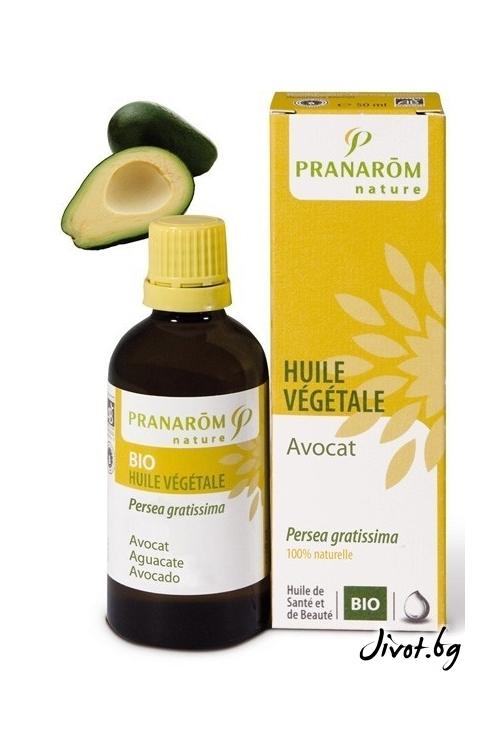 Растително масло Pranarom Авокадо