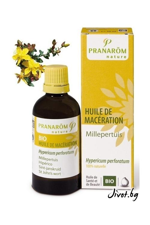 Растително масло Pranarom Жълт кантарион