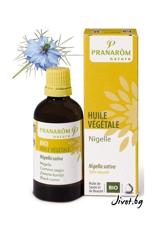 Растително масло Pranarom Черен кимион