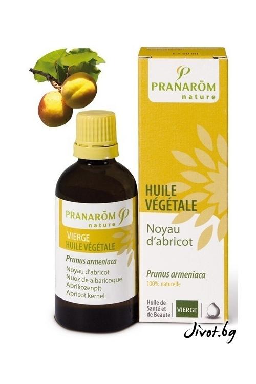Растително масло Pranarom Кайсиеви ядки