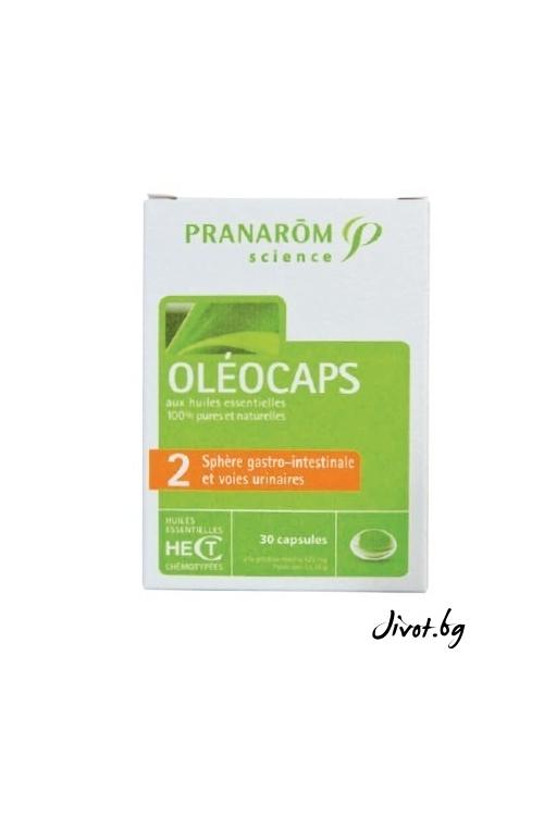 Pranarom /Пранаром Олеокапс 2 /Стомашно-чревен тракт и пикочни пътища