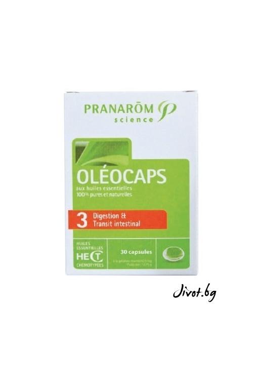 Pranarom /Пранаром Олеокапс 3- Добро храносмилане