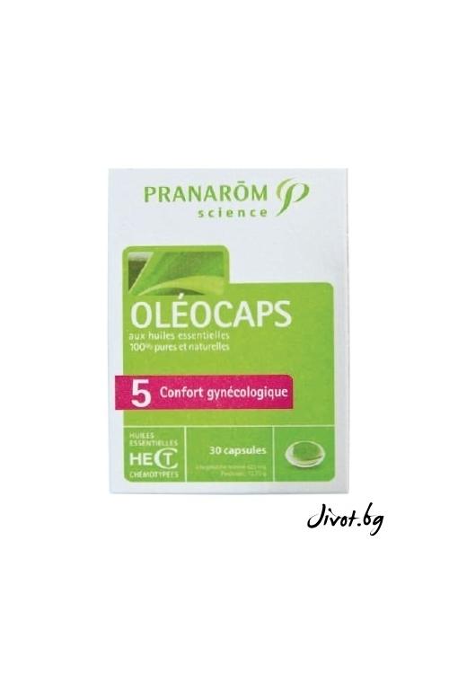 Пранаром Олеокапс 5 - За гинекологичен комфорт