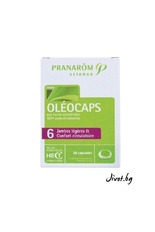 Олеокапс /Пранаром 6 За добро кръвообращение и леки крака