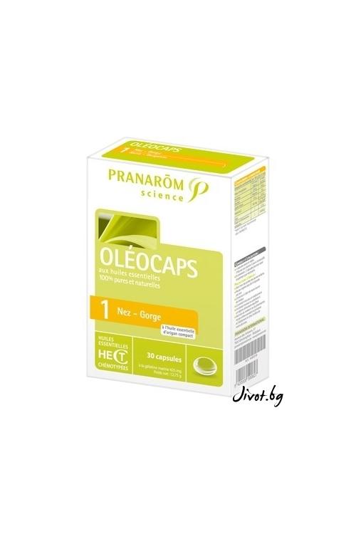 PRANAROM Пранаром Oleocaps1 За нос и гърло