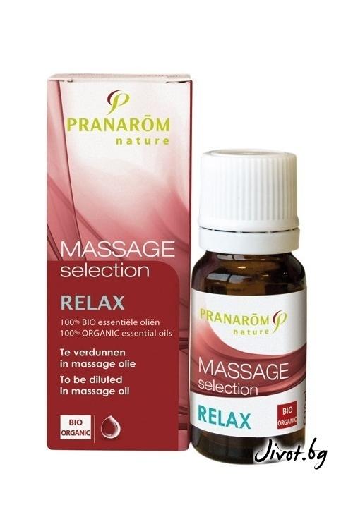 Масажно масло Пранаром комбинация Relax