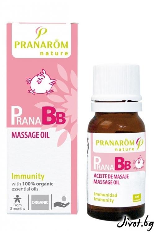 Масажно масло Прана Бебе за имунитет
