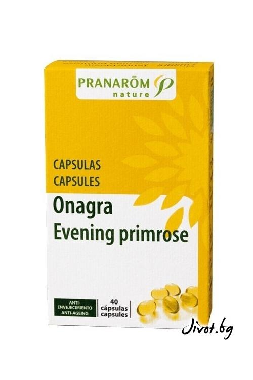 Пранаром капсули с растително масло Вечерна иглика