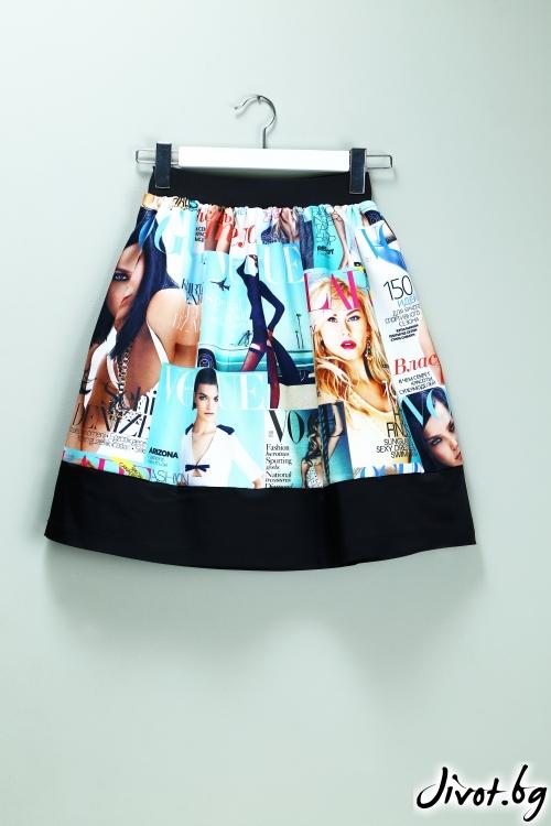 Къса дамска пола Fashion Magazin с черен бордюр / VЯRA за MUSE SHOP