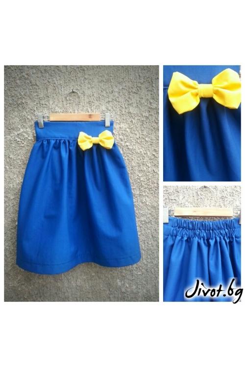 Разкошна синя пола със жълта панделка/ Cherie Marie