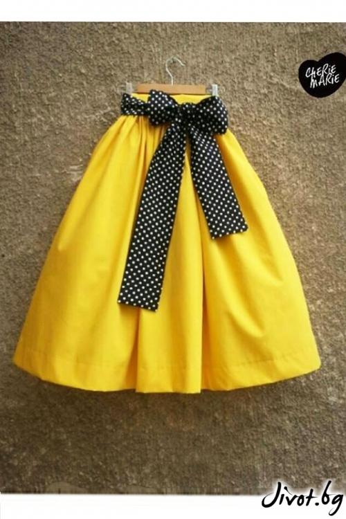 Дамска жълта пола / Cherie Marie