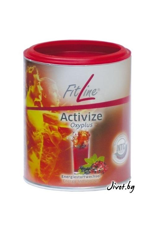 Активайз / Фитлайн Активайз ОксиПлюс Хранителна добавка
