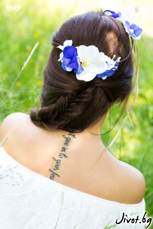 """Диадема със сини копринени цветя """"Blue Fairy"""" - Forget-Me-Not"""