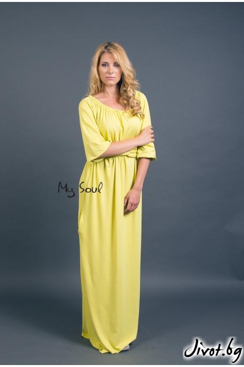 Нежна дълга дамска рокля в слънчево жълто / MY SOUL
