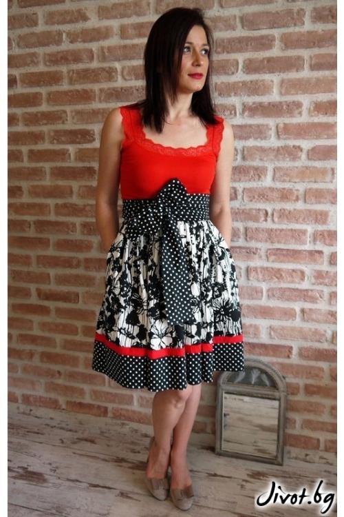 Черно бяла пола с колан и червен бордюр / VERNE