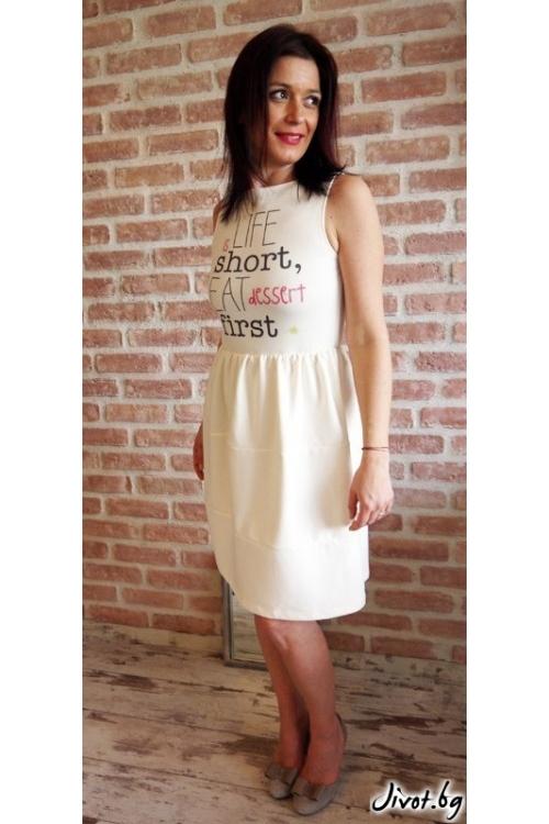 Бяла рокля с набор в талията и красива щампа без ръкави / VЯRA за MUSE SHOP