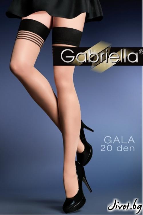Силиконови дамски чорапи 20 DEN / GALA / 431