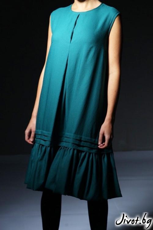 Красива рокля в цвят нефрит с ретро визия / Модна къща АМБИЦИЯ