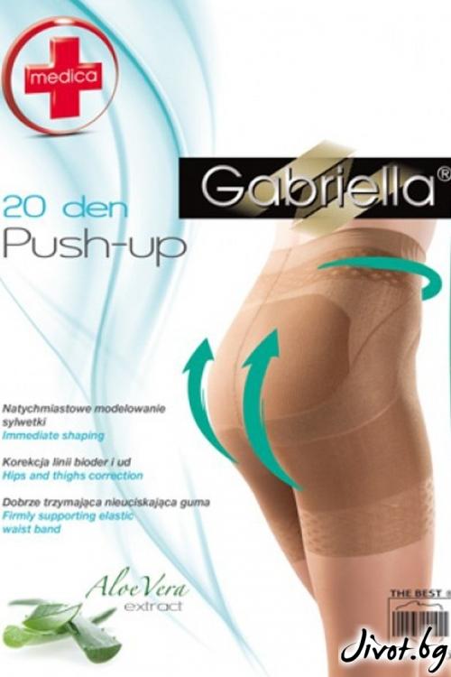 Дамски оформящ силуета чорапогащник 20 DEN Gabriella Push Up