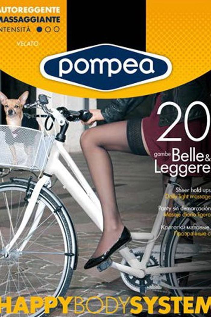Дамски силиконови чорапи POMPEA без ограничител на пръстите