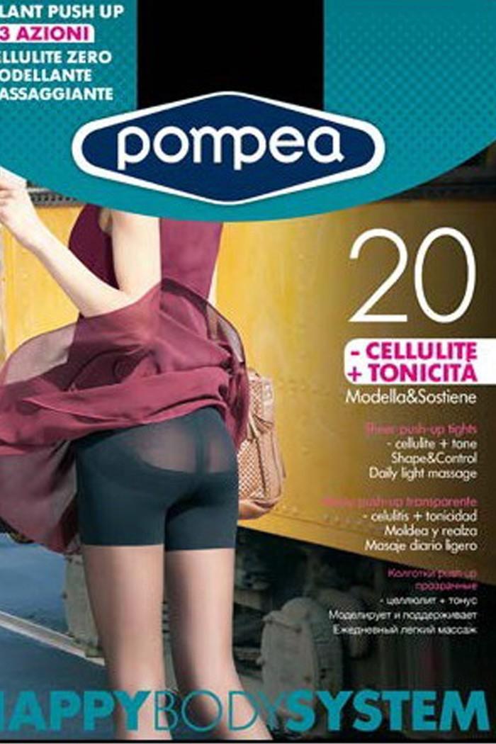 Дамски чорапогащи с повдигащ и антицелулитен ефект POMPEA