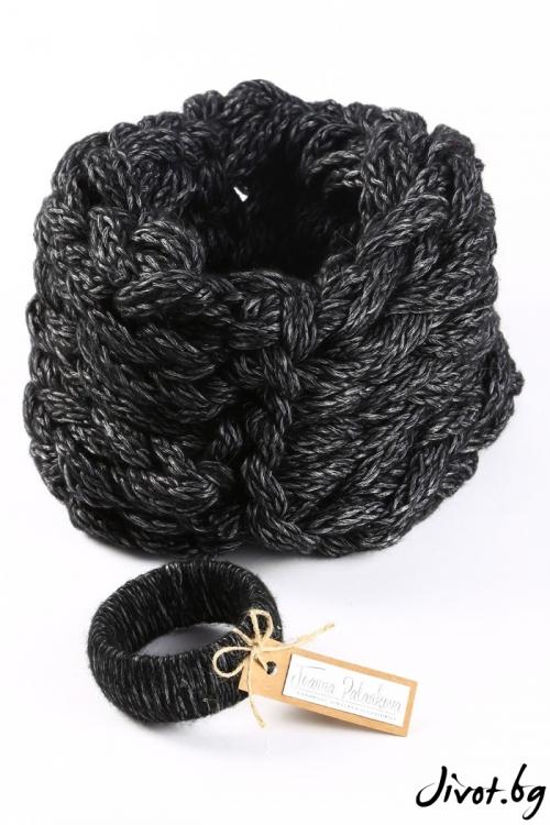 Ръчно плетен шал в тъмно сив меланж в комплект с гривна / Joanna Palankova