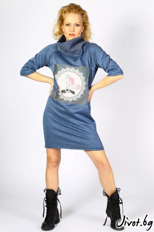 Дамска рокля от ватирано трико Navy blue / MyMagenta