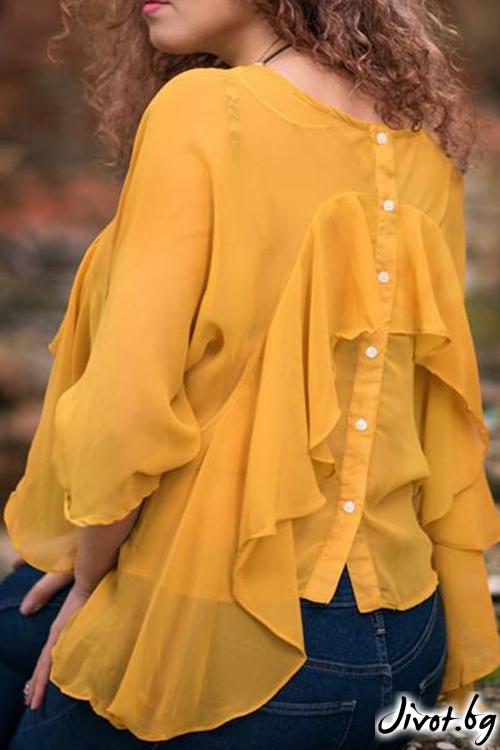 Жълта...