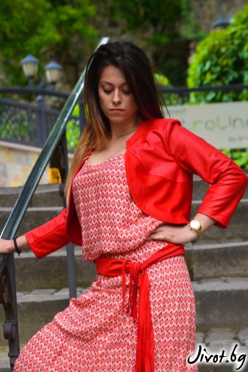 Червено дамско болеро / ALENIA