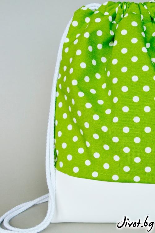 Зелена...