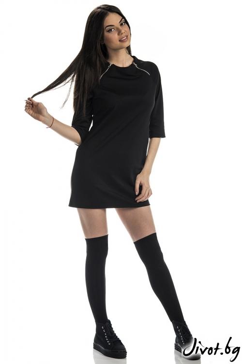 Черна рокля Zip Up с метални сребристи ципове / FOX IN A BOX