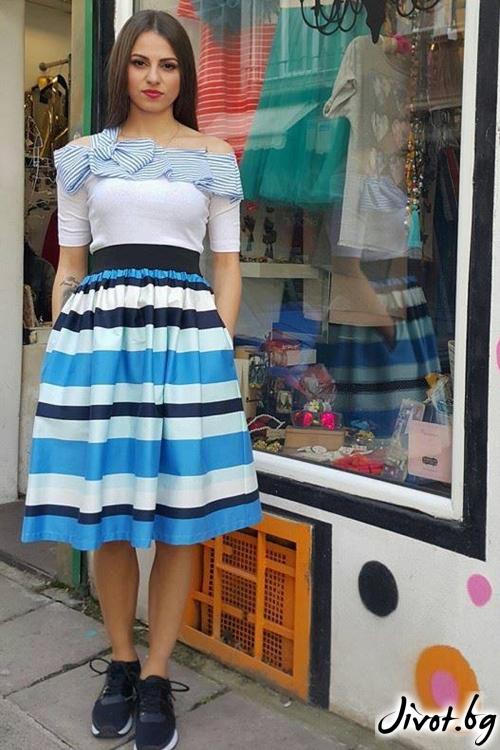 Дамска пола с ластик на талията / VERNE