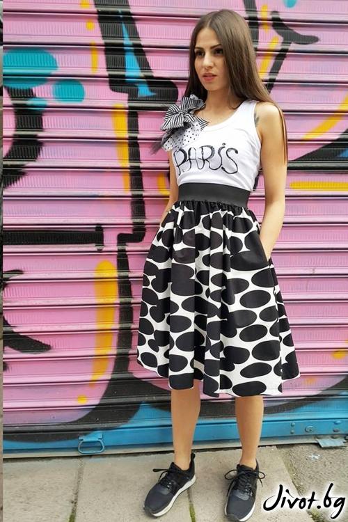 Черно бяла пола с ластик на талията / VERNE