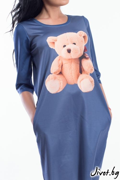 Синя дамска рокля с ръкави / MyMagenta