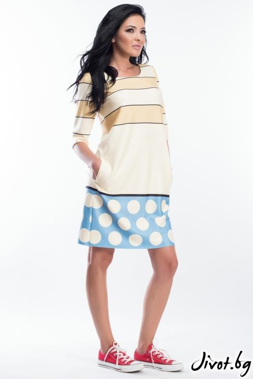 Дамска рокля с ръкави и скрити джобове / MyMagenta