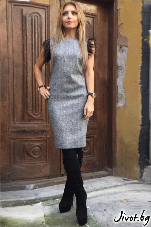 Сива дамска рокля с пера / By Angela