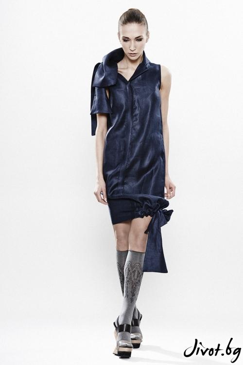 Невероятна дамска рокля в синьо Maria Queen Maria