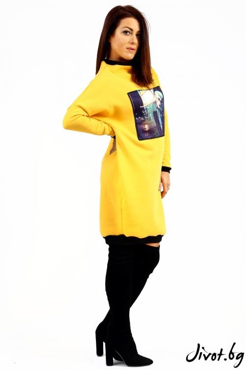 Жълта рокля / Jeni&Migla