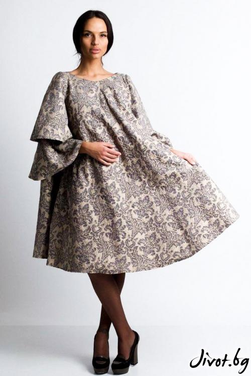 дамска рокля екрю