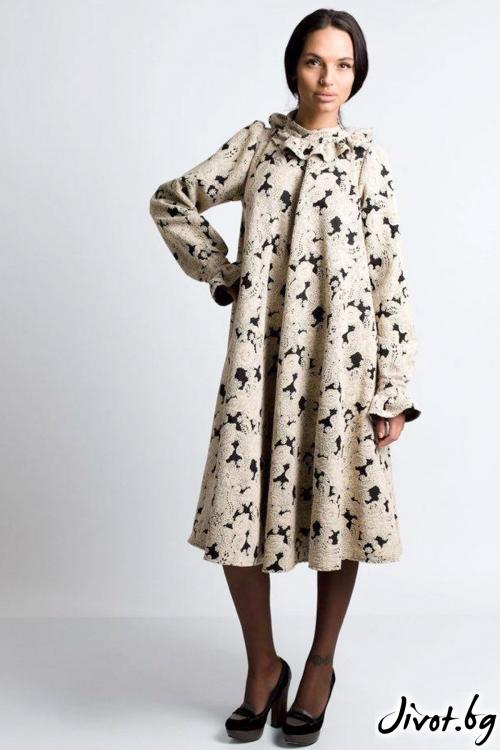 "Елегантна дамска рокля ""Smooth elegance"" / MagdalenaAlex"