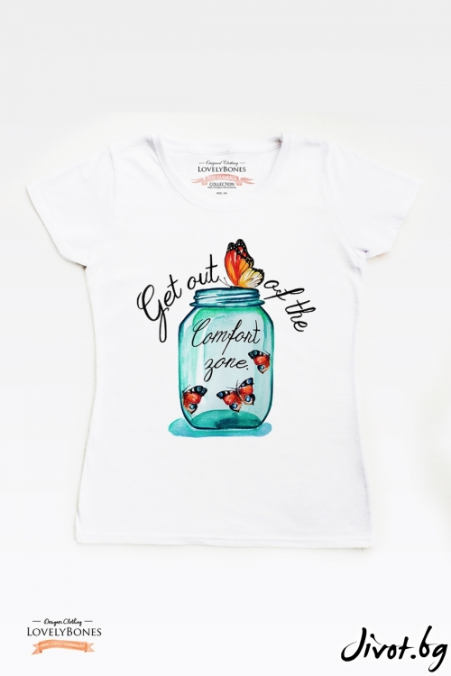 "Дамска тениска ""Comfort Zone"" / LovelyBones Clothing"