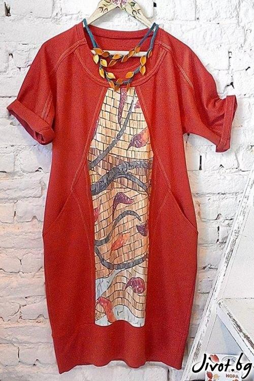 """Ефектна дамска рокля """"Италианска мозайка"""" / Роклите на Нора"""