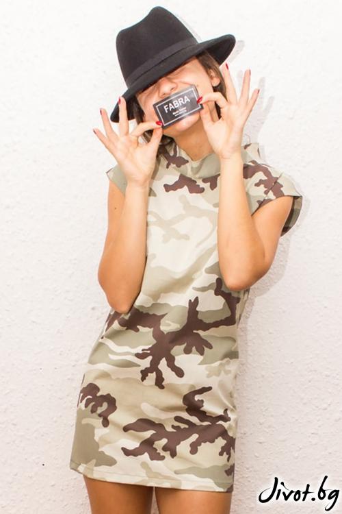 Камуфлажна мини рокля с цип на гърба / FABRA MODA STUDIO
