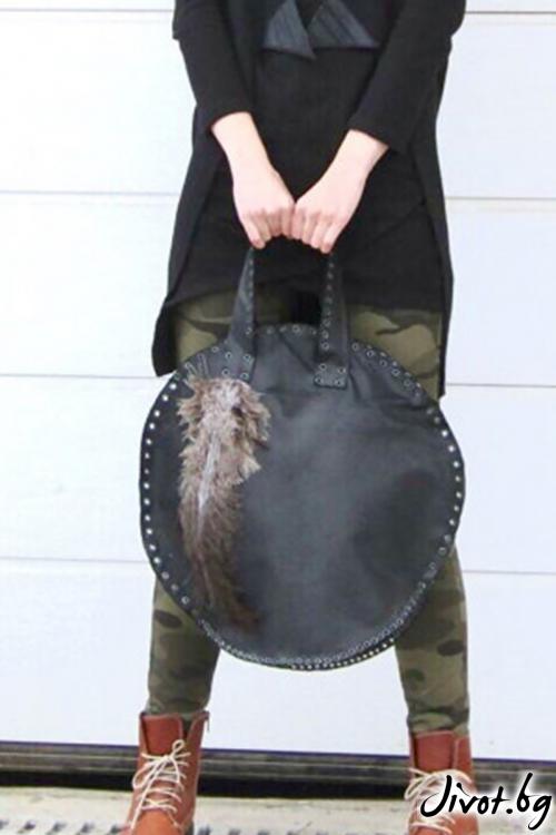 Екстравагантна чанта в кръгла форма от естествена кожа / FABRA MODA STUDIO