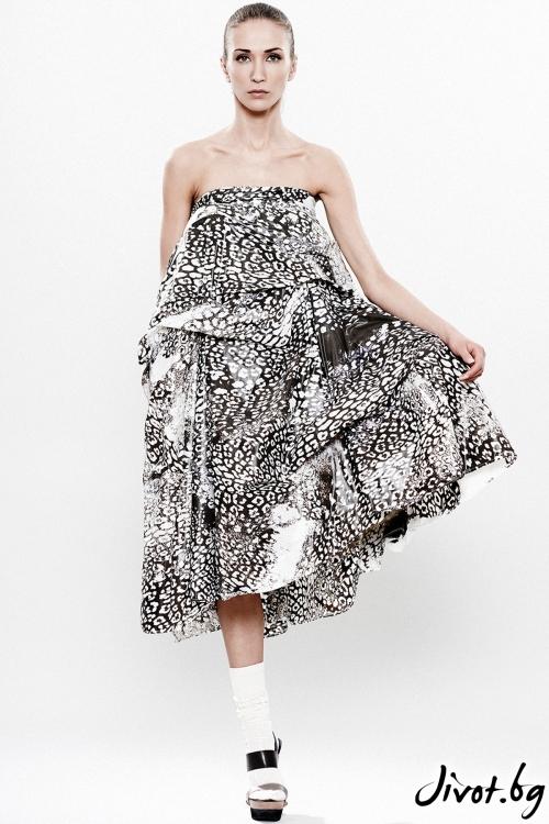 Изумителна дамска рокля-пола / Maria Queen Maria