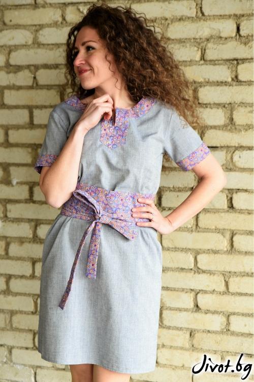 Сива рокля със сини орнаменти / Амплоа Ателиер