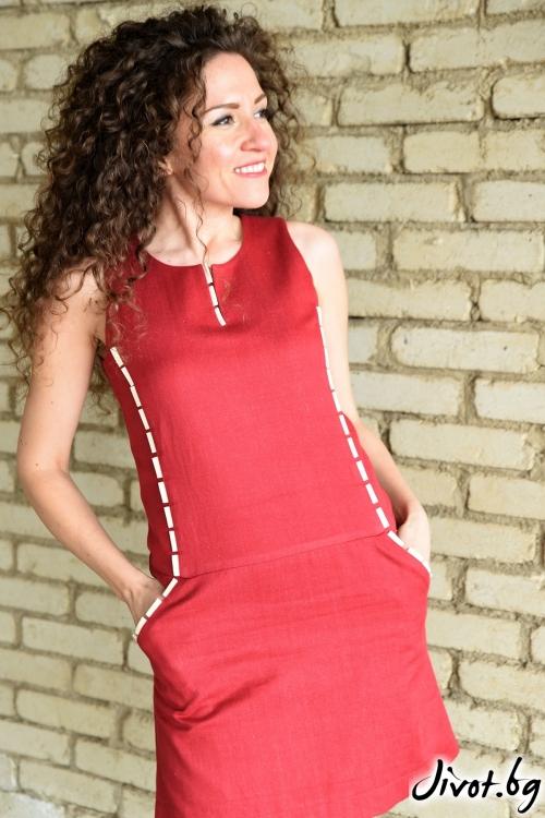 Червена органик с орнаменти от лента в екрю / Амплоа Ателиер
