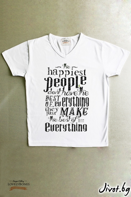 "Мъжка тениска ""Happiest people quote"" / LovelyBones Clothing"