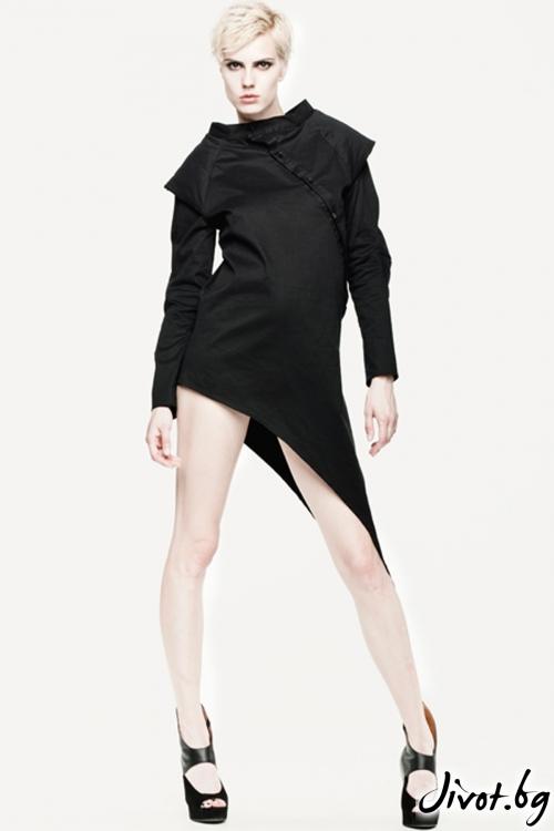 Черно памучно / вълнено палто / сако / Maria Queen Maria