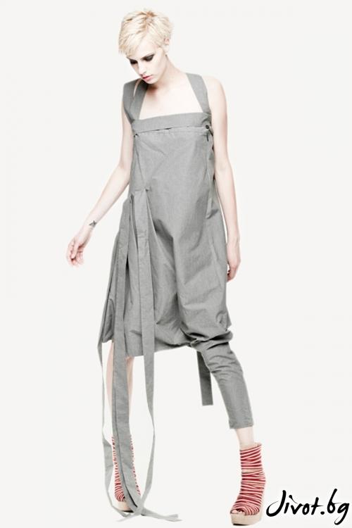 Сива пола / панталон с един крачол / Maria Queen Maria